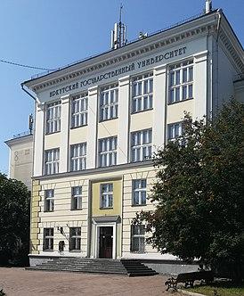 институт министерства обороны в москве