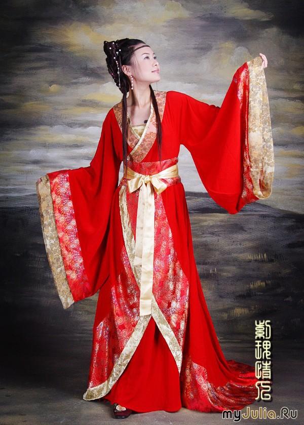 кимоно мужское для дома