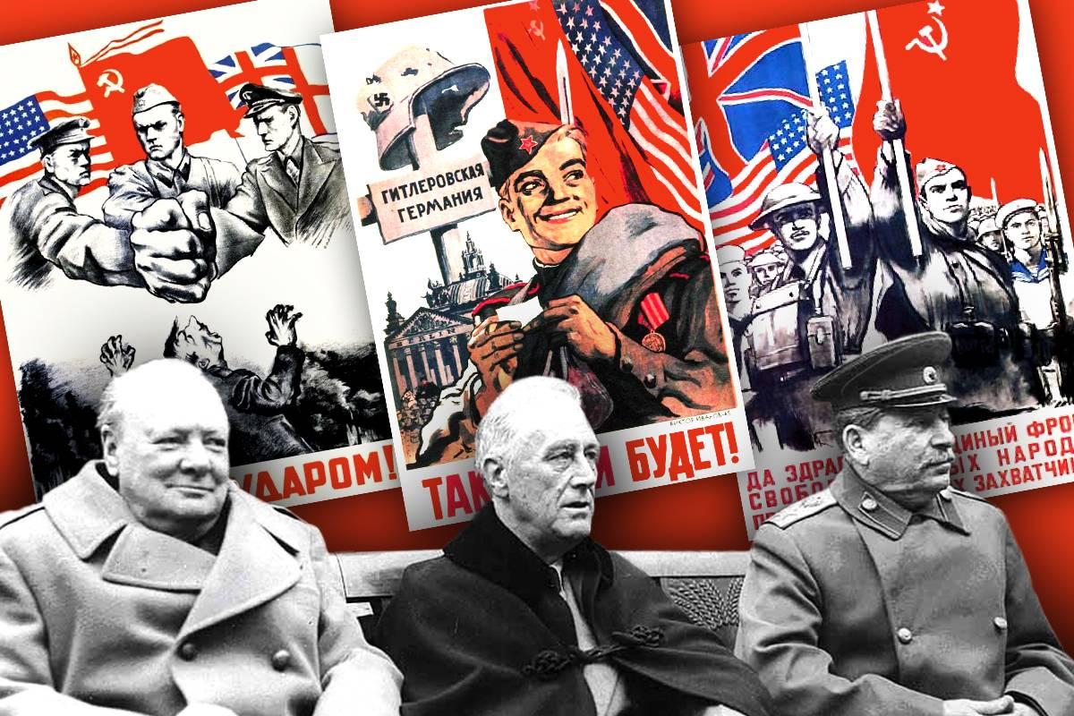 союзники россии во второй мировой