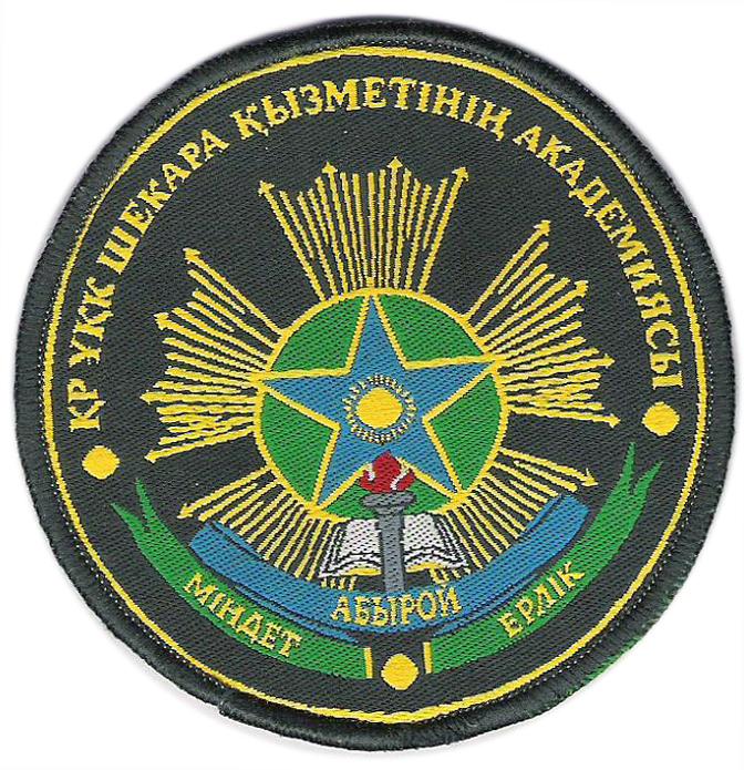 кнб казахстана