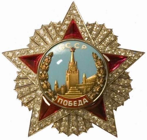 награды сталина иосифа виссарионовича