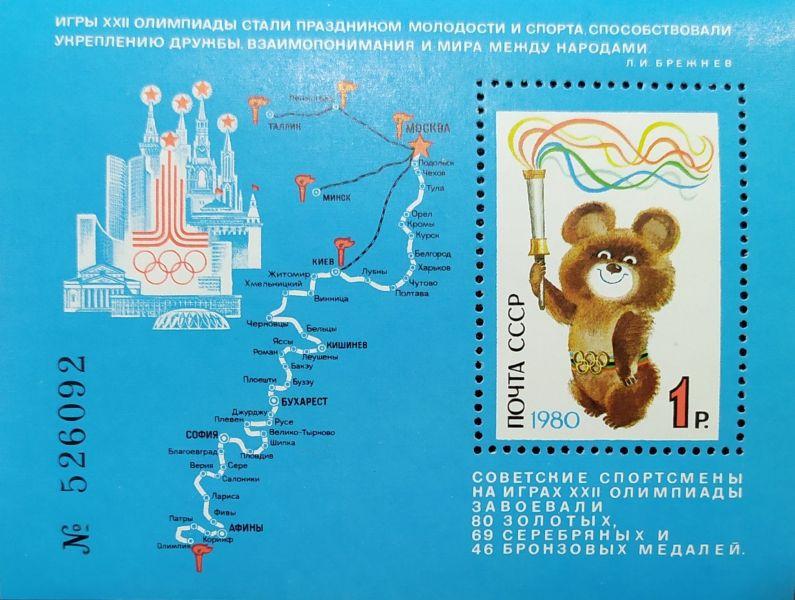 талисман олимпиады 80