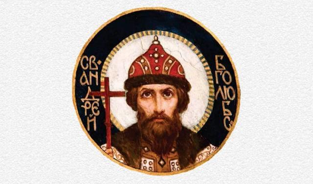 убийство великого князя андрея юрьевича