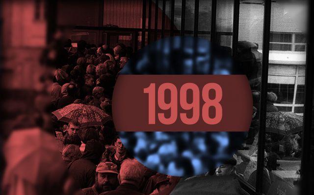дефолт в 1998