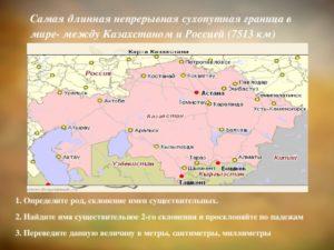 русско китайская граница