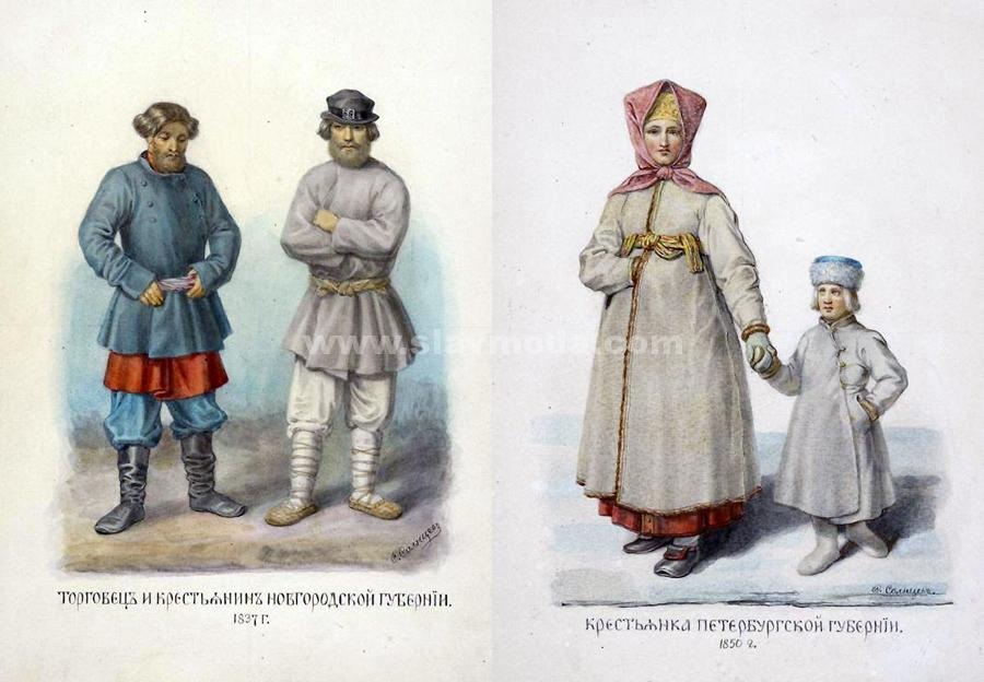 древняя женская одежда