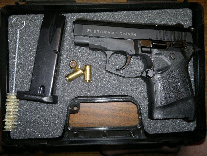 макарыч травматический пистолет