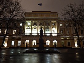 военный институт министерства обороны в москве