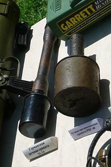 м 24 граната