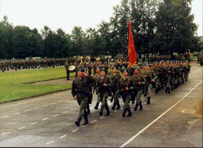 76 псковская дивизия вдв