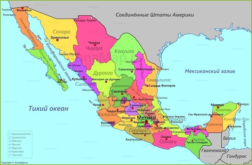 мексика южная америка