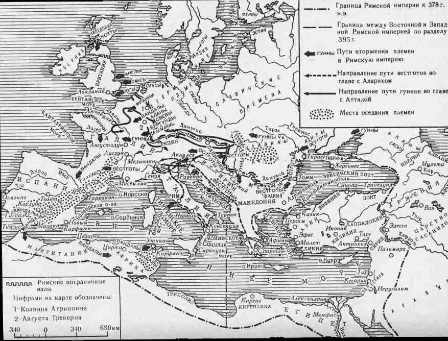 территория западной римской империи