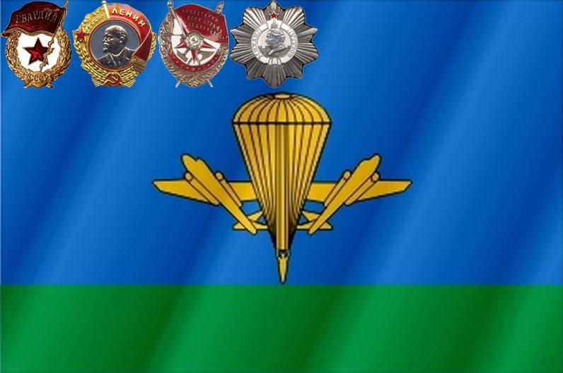 идет 103 гвардейская бригада