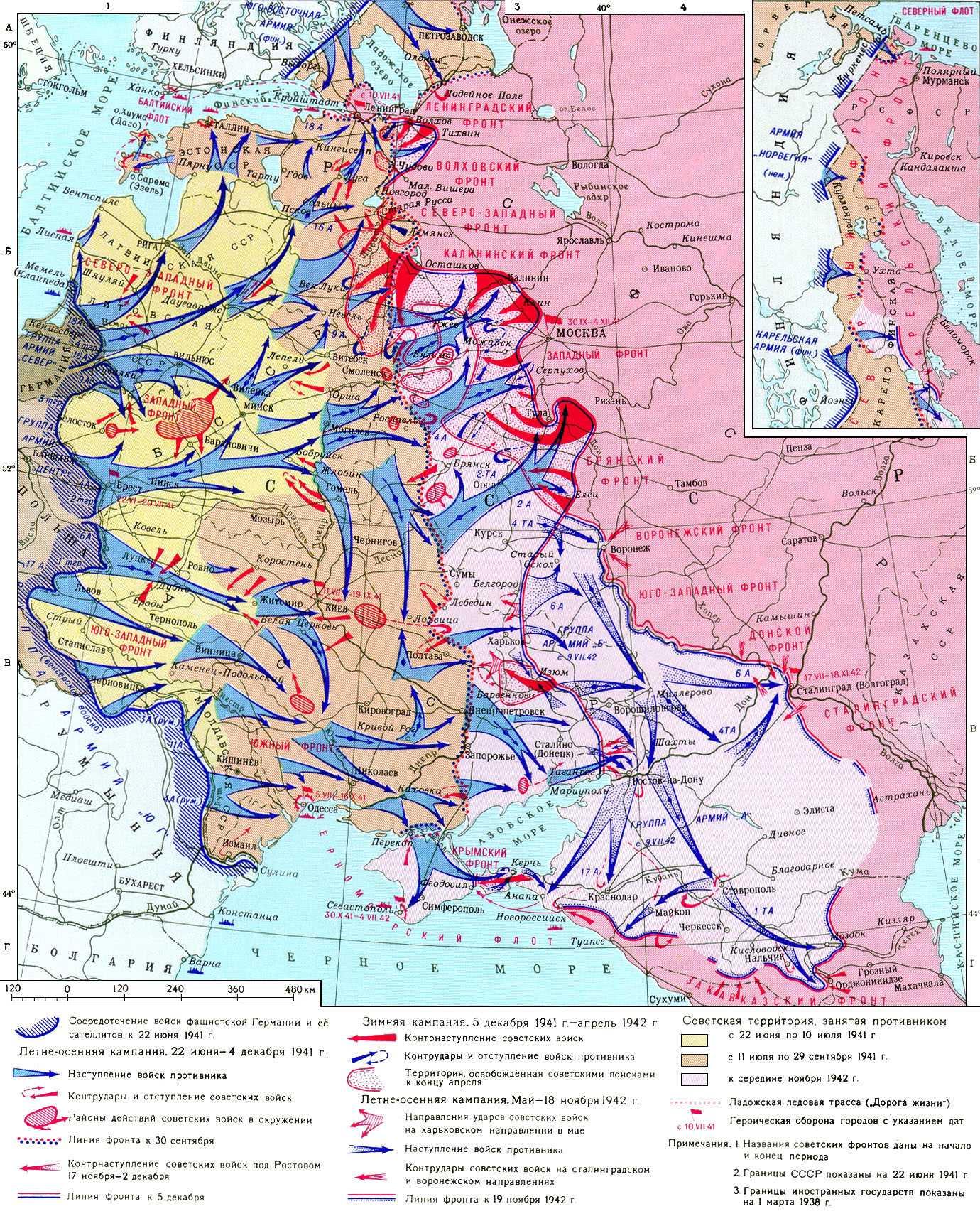 вторая мировая война западный фронт