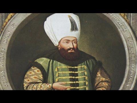 ахмед султан в османской