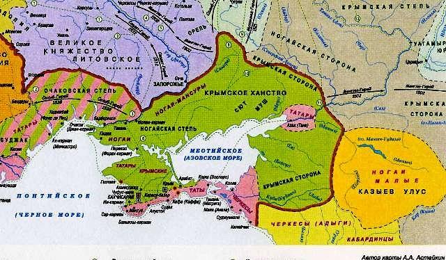 крымское ханство и русские земли кратко