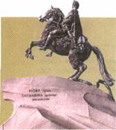 введение григорианского календаря в россии