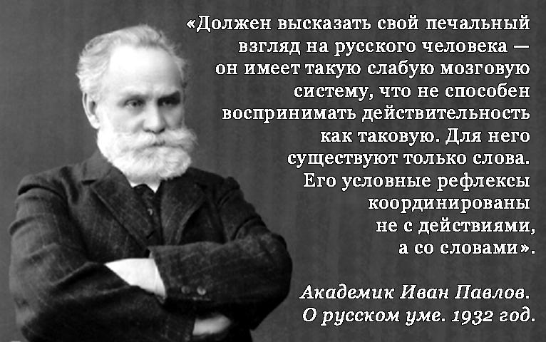 в каком году появились русские