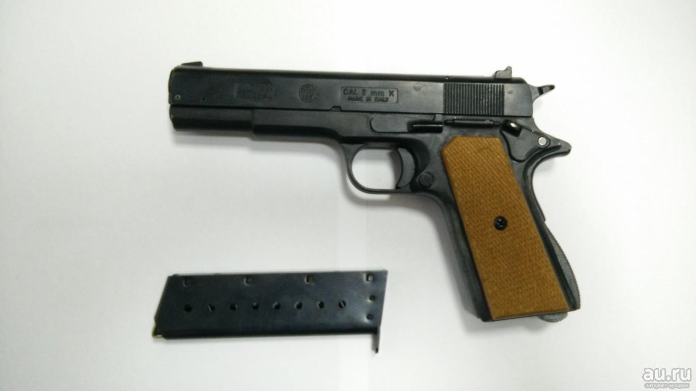 газовый пистолет без разрешения