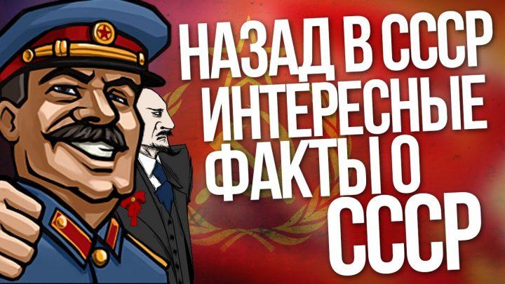 кто создал советский союз