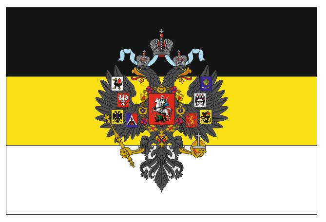 националистический флаг
