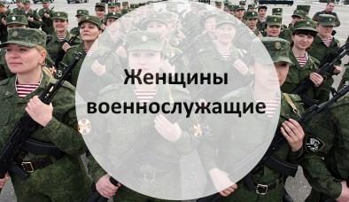 порядок перевода военнослужащего к новому месту службы