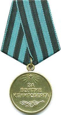за что дается медаль суворова