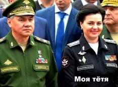 татьяна шевцова зам министра