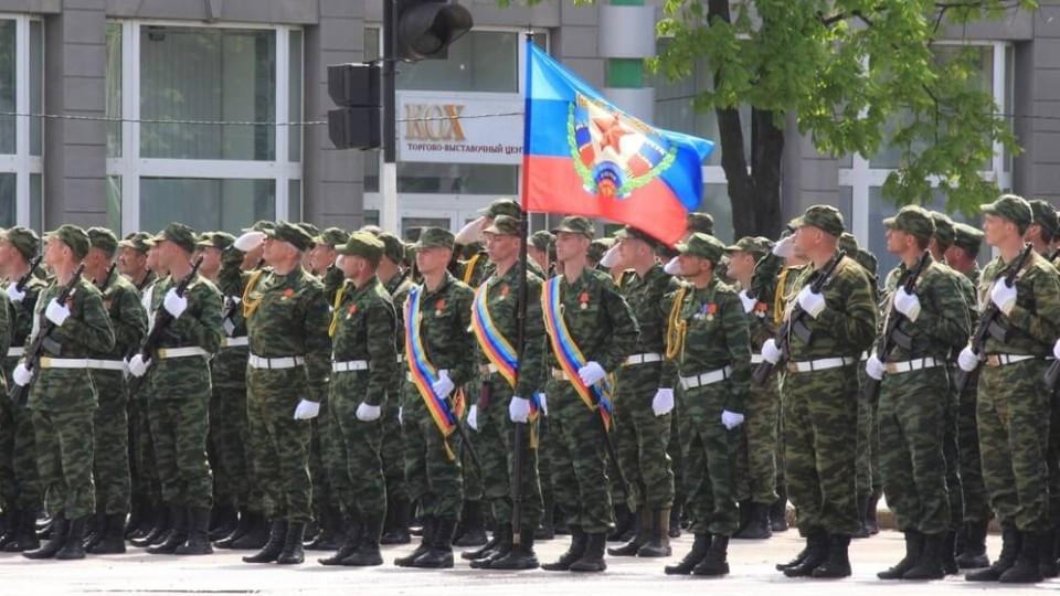 армия донбасса