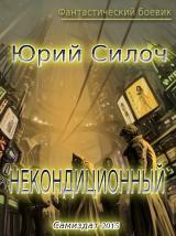 слова гимна советского союза