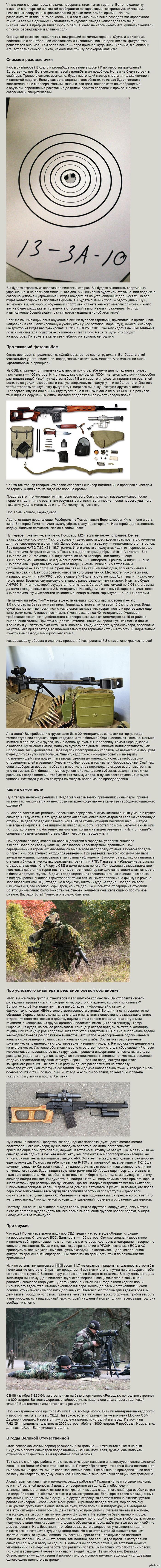 халулайцы остров русский