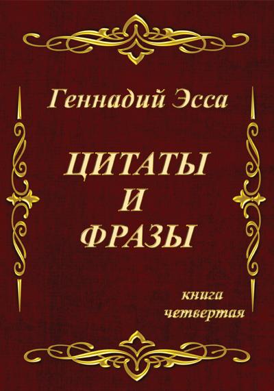 почему на армянском