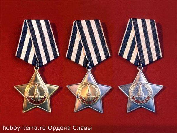 высшая солдатская награда великой отечественной войны