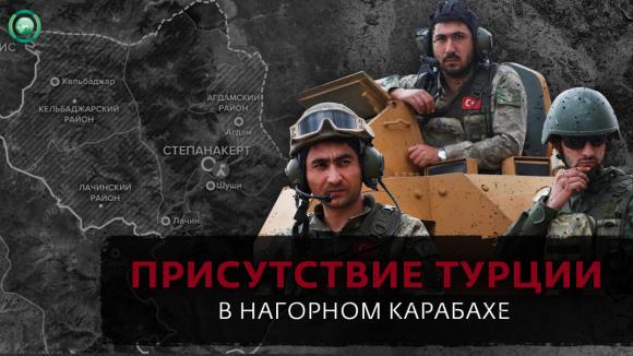приднестровский конфликт причины