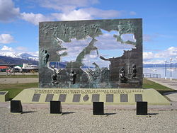 фолклендский конфликт