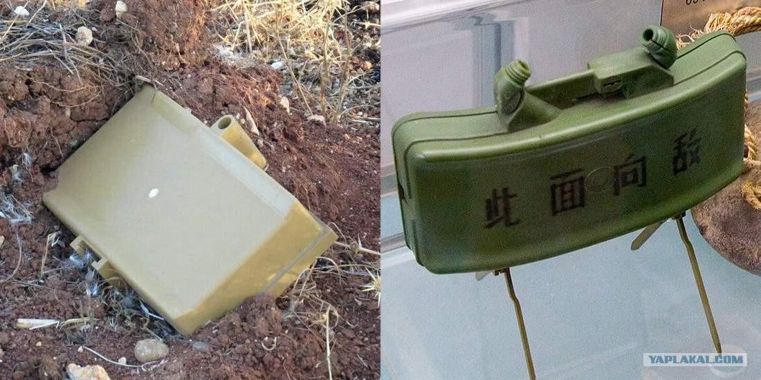 виды противопехотных мин