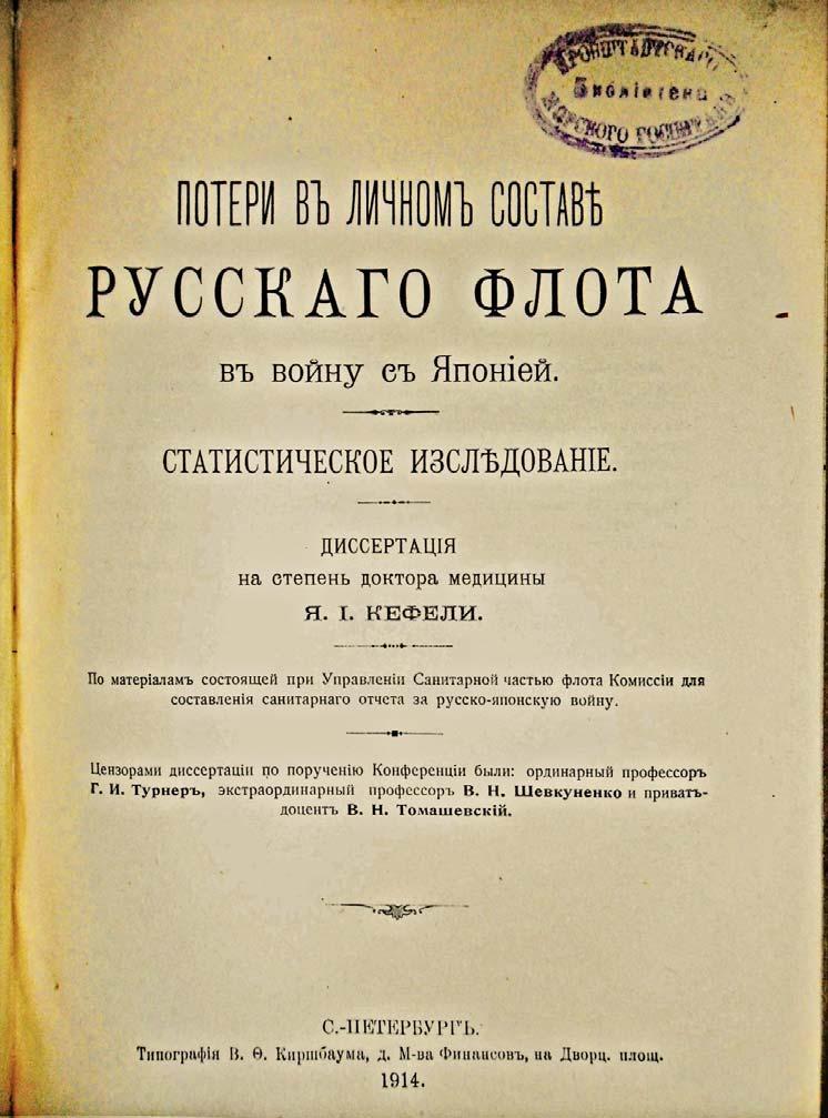 1097 кто правил на руси