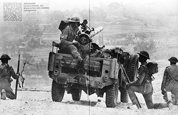 арабо израильская война 1967