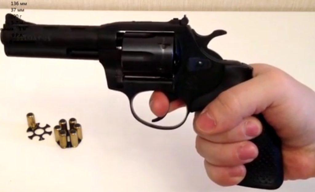пистолет гром