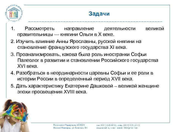 посольство ольги в константинополь