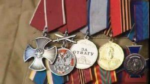 российские ордена и медали