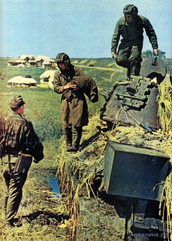 немецкие фотографии военных лет 1941 1945