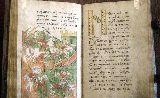 монгольские завоевания в 13 веке
