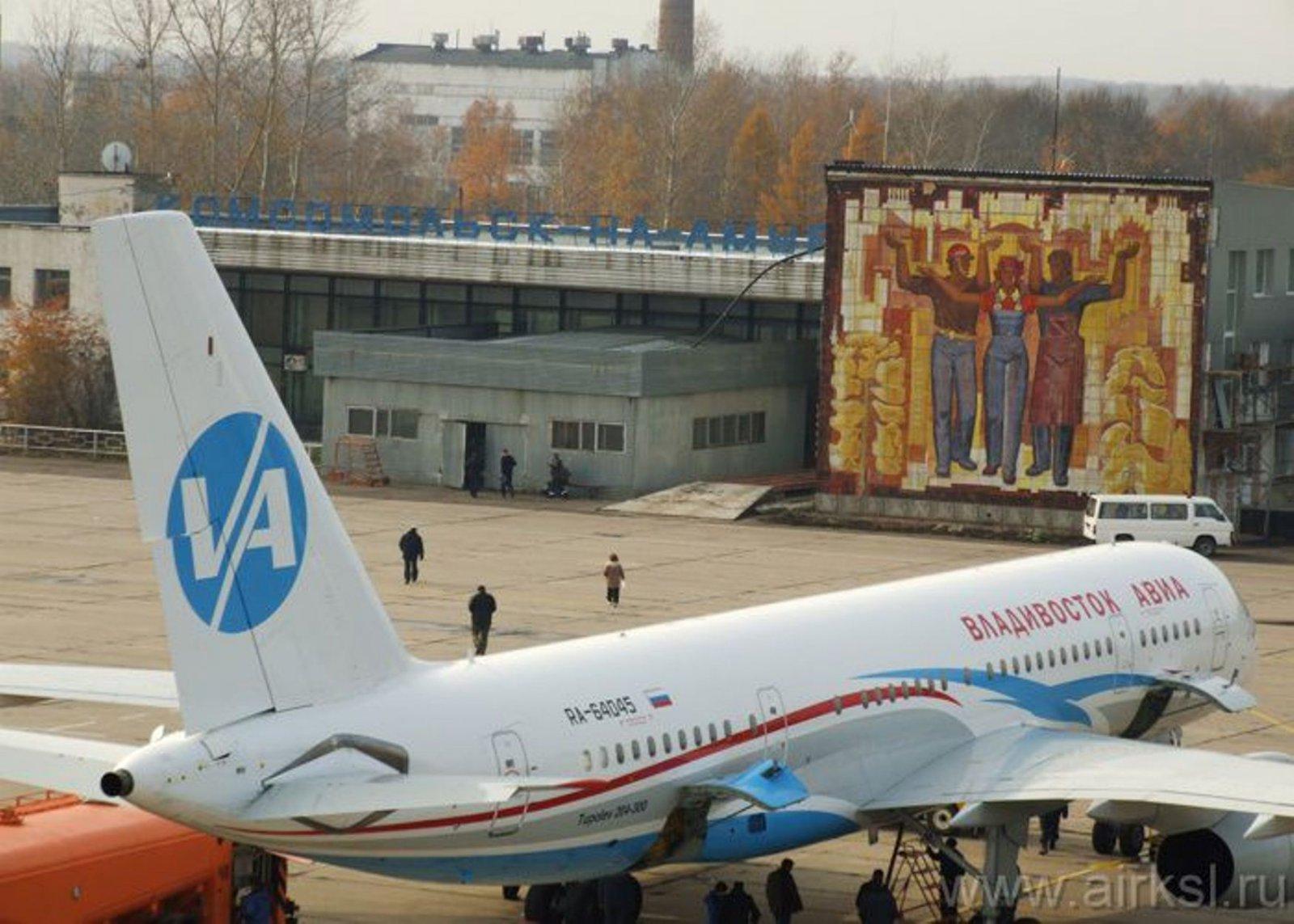 аэропорт комсомольск