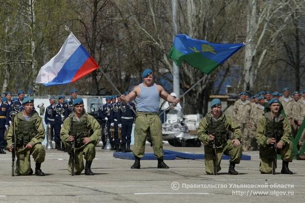 31 бригада ульяновск