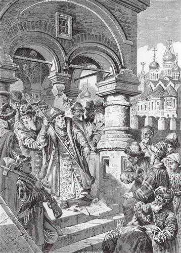 дата присоединения твери к московскому княжеству