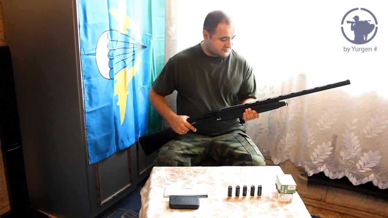 ружье стоеджер