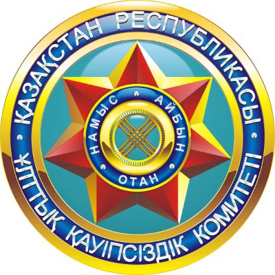 служба безопасности казахстана