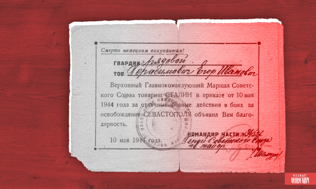 война с японией 1945 год википедия