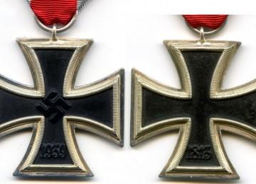 боевые награды третьего рейха